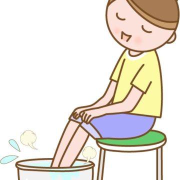 足を洗うことの意味~心身の健康につながります~