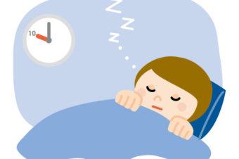 早寝の大切さ~24時までの就寝でセロトニンとメラトニンの分泌を促して健やかな毎日を~