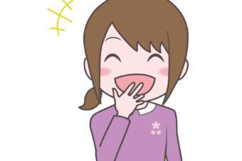 笑いは百薬の長~アロマの力も借りて~